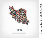 people map country iran vector | Shutterstock .eps vector #508384054