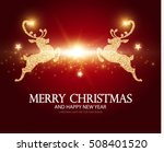 shining christmas card template ... | Shutterstock .eps vector #508401520