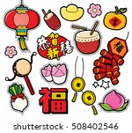 chinese new year patch badges... | Shutterstock .eps vector #508402546