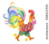 rooster.  | Shutterstock .eps vector #508421950