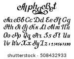 alphabet  hand print  letters ... | Shutterstock .eps vector #508432933