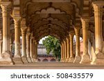 columns in palace  agra fort... | Shutterstock . vector #508435579