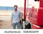 smiling handsome masculine... | Shutterstock . vector #508483699