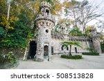 quinta da regaleira in sintra ...   Shutterstock . vector #508513828