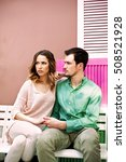 beautiful couple sitting on the ... | Shutterstock . vector #508521928