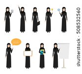 arab business woman character... | Shutterstock .eps vector #508532560
