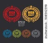 vector   high quality 100 ... | Shutterstock .eps vector #508542598