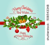 christmas tree garland winter... | Shutterstock .eps vector #508543348