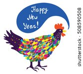 new year greeting card with...   Shutterstock .eps vector #508590508