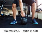 cropped image of a bodybuilder... | Shutterstock . vector #508611538