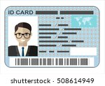 id card. flat design style. | Shutterstock .eps vector #508614949