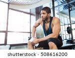 afro american fitness man...   Shutterstock . vector #508616200