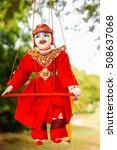 traditional handicraft puppet   Shutterstock . vector #508637068