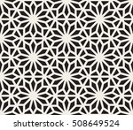 vector seamless black and white ... | Shutterstock .eps vector #508649524