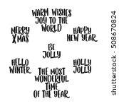 handdrawn lettering. christmas... | Shutterstock .eps vector #508670824