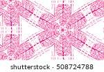 vector seamless organic rounded ...   Shutterstock .eps vector #508724788
