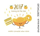 chinese new year design. cute... | Shutterstock .eps vector #508734160