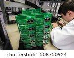 saint petersburg  russia  ... | Shutterstock . vector #508750924