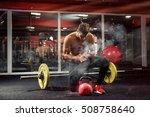 handsome weightlifter preparing ... | Shutterstock . vector #508758640