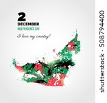 2 december. uae independence... | Shutterstock .eps vector #508794400