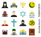religious symbol icons set.... | Shutterstock . vector #508842850