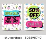 vector set of abstract sale... | Shutterstock .eps vector #508895740