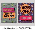 vector set of abstract sale... | Shutterstock .eps vector #508895746