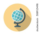 globe icon with long shadow.... | Shutterstock .eps vector #508915498