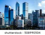 hong kong city view | Shutterstock . vector #508990504