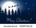 christmas card | Shutterstock .eps vector #508993618