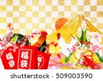 rooster's first sell fuji... | Shutterstock .eps vector #509003590