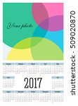 simple 2017 year vector... | Shutterstock .eps vector #509020870