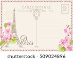 old blank postcard with post... | Shutterstock .eps vector #509024896