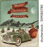 christmas greeting vintage card | Shutterstock . vector #509083780