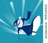 hard working. business vector... | Shutterstock .eps vector #509134423