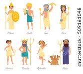greek gods. artemis  poseidon ... | Shutterstock .eps vector #509161048