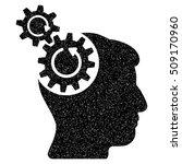 head cogs rotation grainy...   Shutterstock .eps vector #509170960