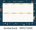 to do list on dark background...   Shutterstock .eps vector #509171500