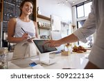 customer using touch screen to...   Shutterstock . vector #509222134