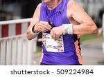 unrecognizable senior runner... | Shutterstock . vector #509224984