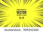 black comic radial speed lines... | Shutterstock .eps vector #509242360