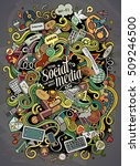 cartoon cute doodles hand drawn ... | Shutterstock .eps vector #509246500