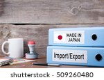 made in japan. two binders on... | Shutterstock . vector #509260480
