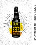 local craft beer creative... | Shutterstock .eps vector #509342278