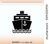 ship icon  vector illustration. ... | Shutterstock .eps vector #509350954