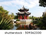 Chinese Gazebo Park