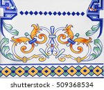 Small photo of Detail of the traditional tiles from facade of old house. Decorative tiles.Spain traditional tiles. Floral ornament. Majolica, Watercolor. Valencia.