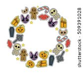 halloween ornament illustration | Shutterstock . vector #509391028