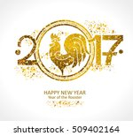 silhouette of golden rooster... | Shutterstock .eps vector #509402164