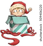 child with christmas gift   Shutterstock . vector #509406220